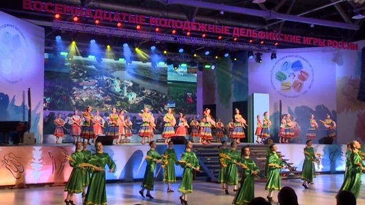 В Ростове-на-Дону открылись молодежные Дельфийские игры