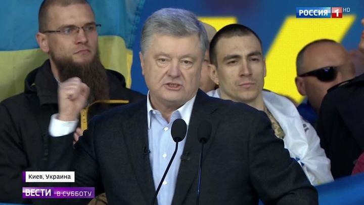 """Во имя денег Порошенко готов """"жрать"""" людей"""