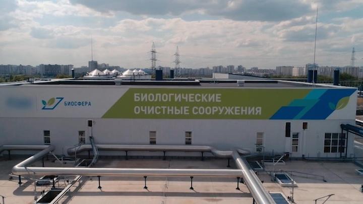 """Программа """"Наука"""": новые технологии очистки вод"""