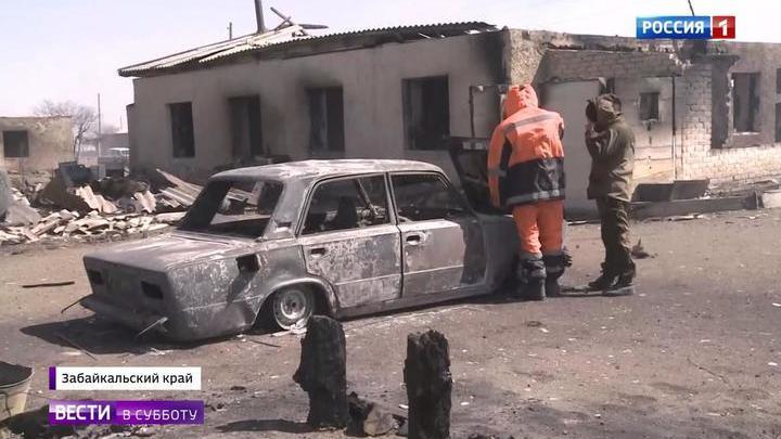 Ураганный ветер превратил забайкальские села в пепелища