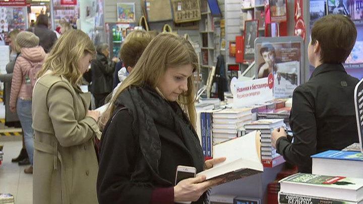 Мода на чтение: смартфоны против книг