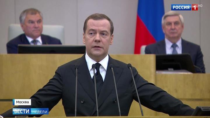 Медведев указал на важность баланса в экономике