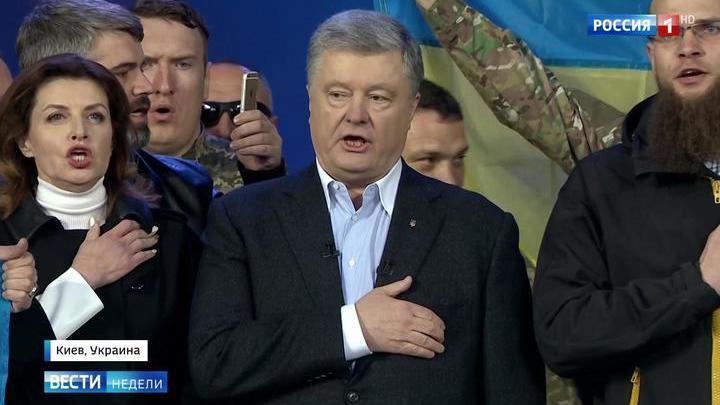 """Зеленский ткнул в Порошенко """"отрубленными руками"""""""