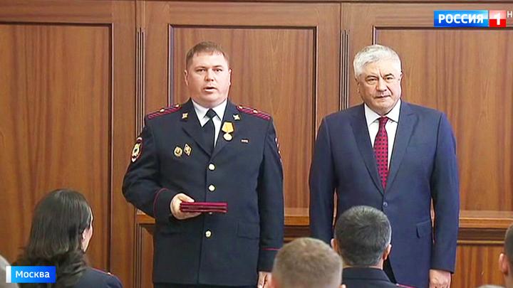 В Москве вручили награды полицейским-героям