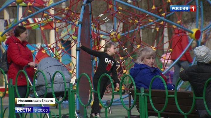Недетские разборки: агрессивные родители мстят за обиды своих чад