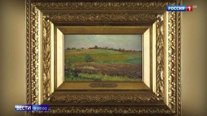Картинный детектив: похищенный пейзаж Левитана нашелся на аукционе