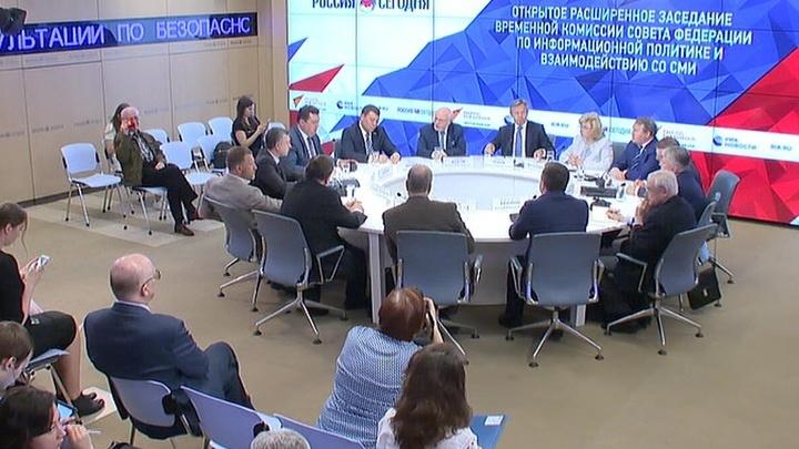 Российские журналисты написали письмо Зеленскому в защиту Вышинского