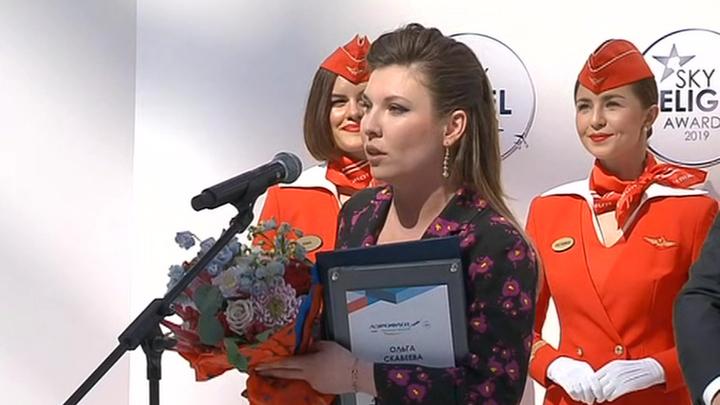 """""""Аэрофлот"""" наградил самых летающих журналистов и артистов"""