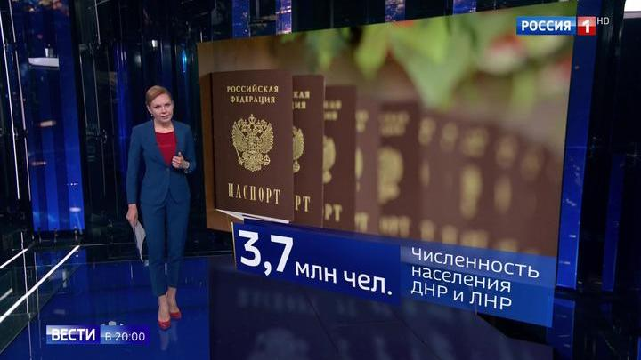 Граждане ДНР и ЛНР считают, что российское гражданство даст чувство большей безопасности