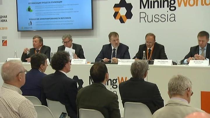Экология прежде всего: в Москве представили новейшее горнодобывающее оборудование