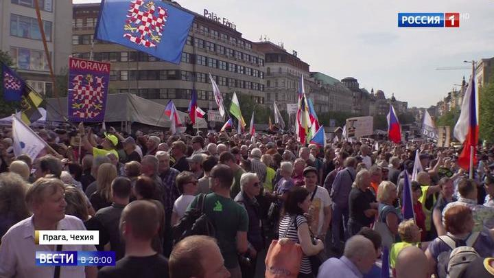 Евроскептики в Праге протестовали против мигрантов
