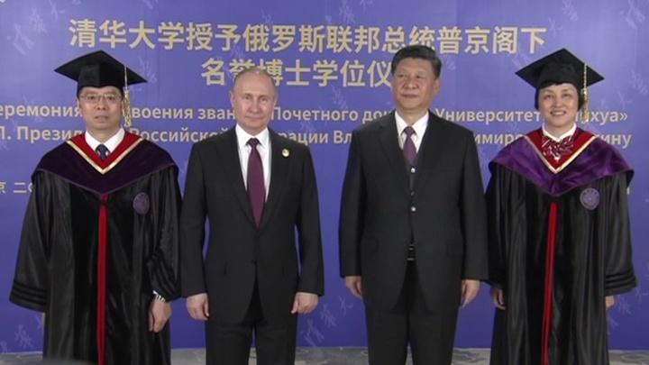 """""""Один пояс - один путь"""": Си поделился китайской мудростью"""