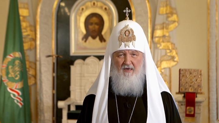Пасхальное обращение Патриарха Московского и всея Руси Кирилла