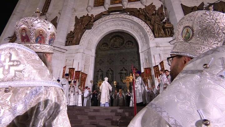 Праздник праздников: в Храме Христа Спасителя прошла пасхальная служба