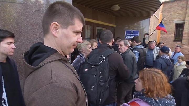 За российскими паспортами в ДНР выстроились очереди