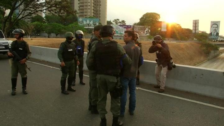 Власти Венесуэлы расследуют попытку госпереворота
