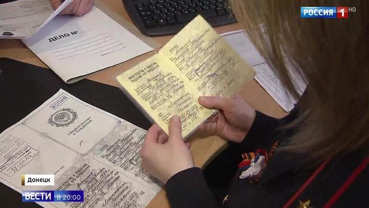 Очереди за паспортами: жители Донбасса рассказали, зачем им российское гражданство