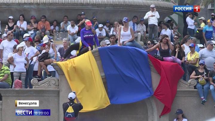 Гуайдо не удалось свергнуть Мадуро