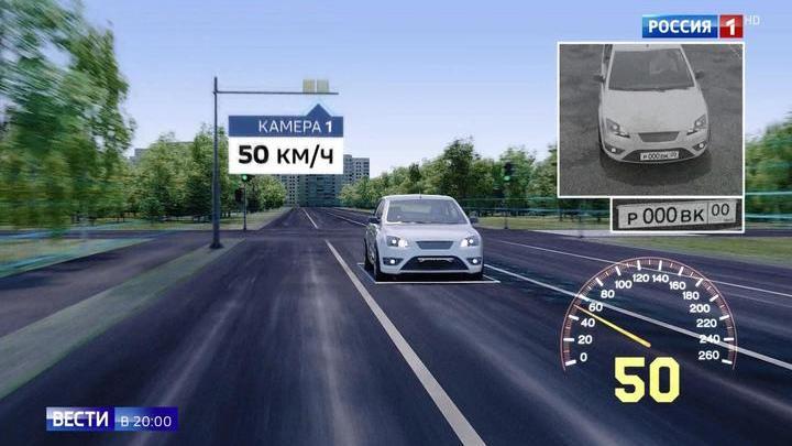 """Камеры на дорогах: езда в стиле """"90-60-90"""" станет бессмысленной"""