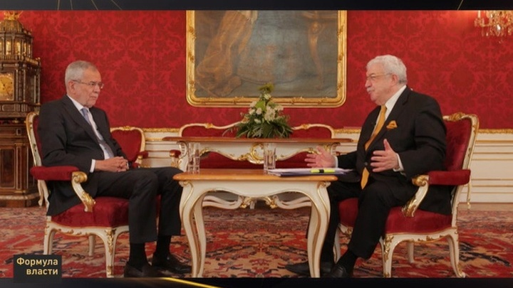 Формула власти. Президент Австрии Александр Ван дер Беллен