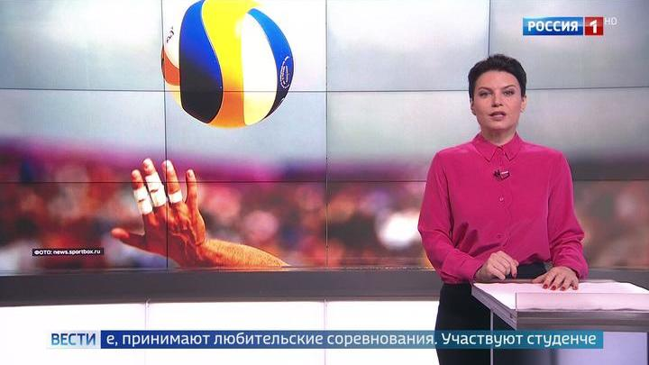 Вести. Эфир от 12 мая 2019 года (11:00)