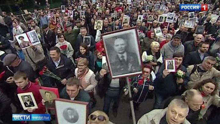 """Киевские власти не смогли запугать """"Бессмертный полк"""""""