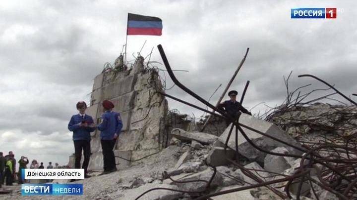 Ожидается, что 80% населения Донбасса захотят стать россиянами