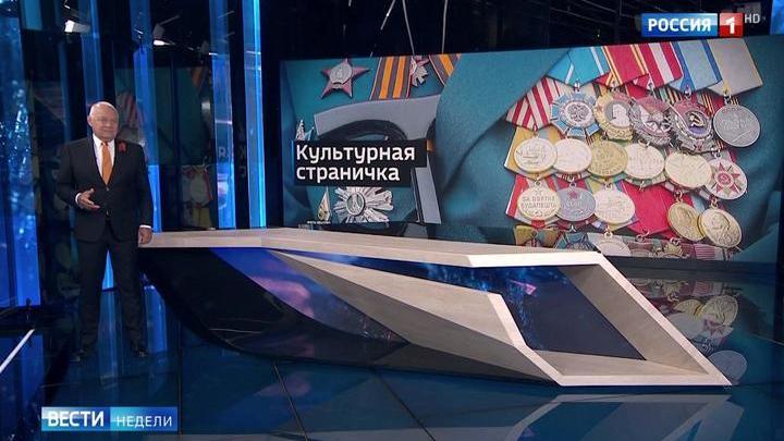 Киселёв ответил тоталитарным либералам
