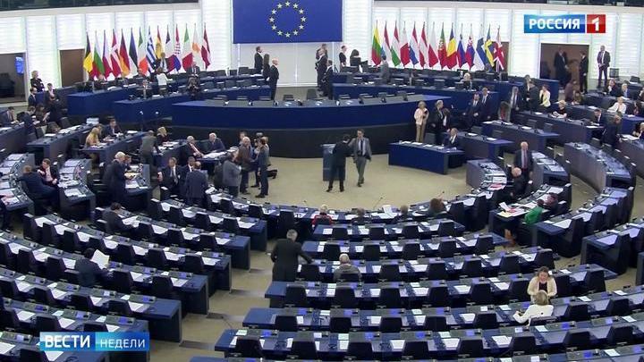 Банкротство идеи трансатлантического единства и страх евроэлит