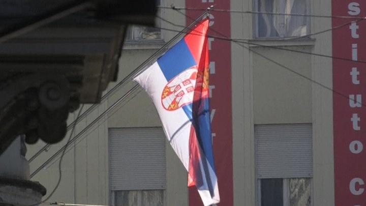 Глава МИД Сербии обвинил Запад в давлении на страну