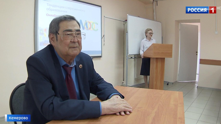 Ветеран российской политики: Аман Тулеев отмечает 75-летний юбилей