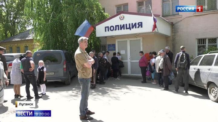 В ЛНР пункты приема документов перешли на шестидневный режим работы