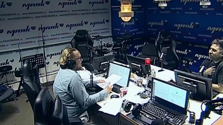 Сергей Стиллавин и его друзья. Canada Goose