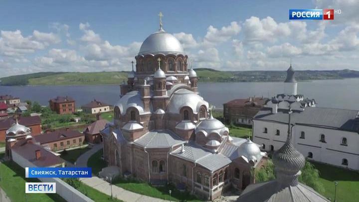 В Татарстане в городе Свияжске после 10 лет реставрации открыли Успенский собор