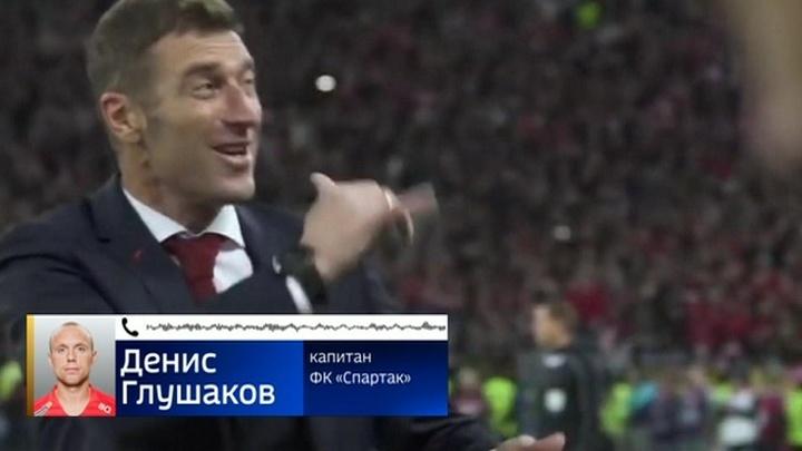 Вести в 22:00 с Алексеем Казаковым. Эфир от 14 мая 2019 года