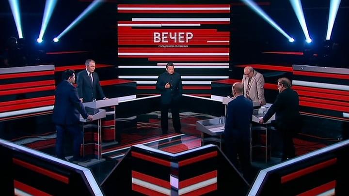 Вечер с Владимиром Соловьевым. Эфир от 15 мая 2019 года