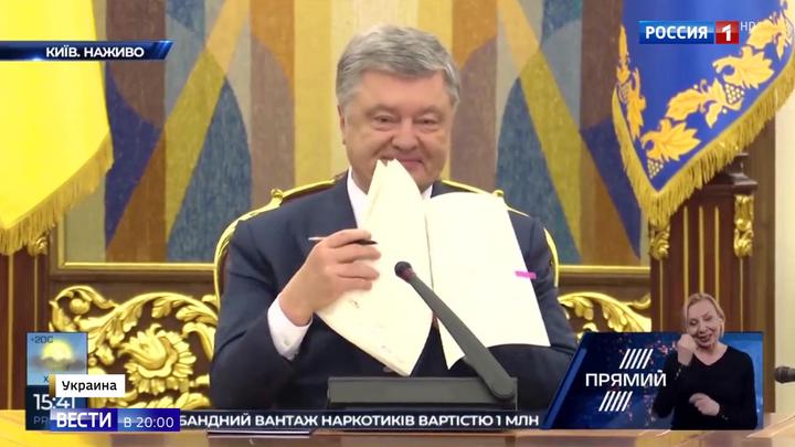 Излет президентства Порошенко: закон о языке, раскол ПЦУ, новые санкции