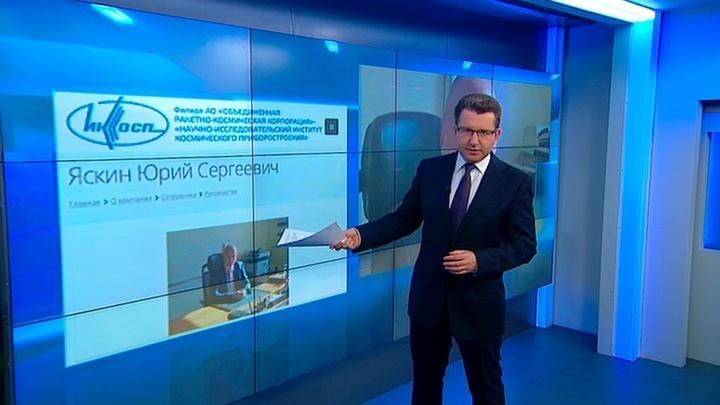 Напугал аудит? Глава НИИ космического приборостроения сбежал в Европу