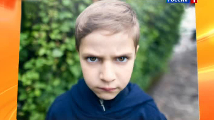 Агрессивность ребёнка