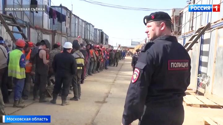 В Истре выявлены несколько десятков незаконных мигрантов