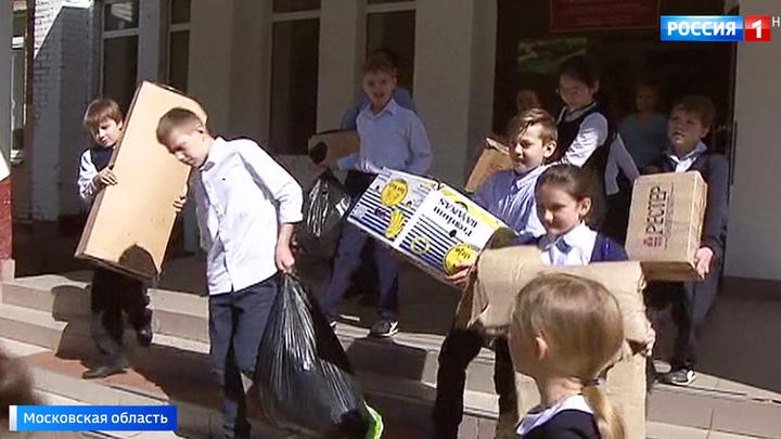 Экологический марафон по сбору макулатуры стартовал в Подмосковье