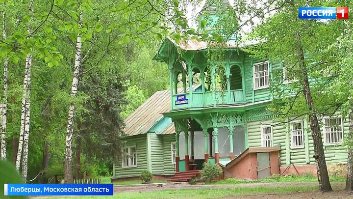 Снести нельзя оставить: в Малаховке решают судьбу исторического здания