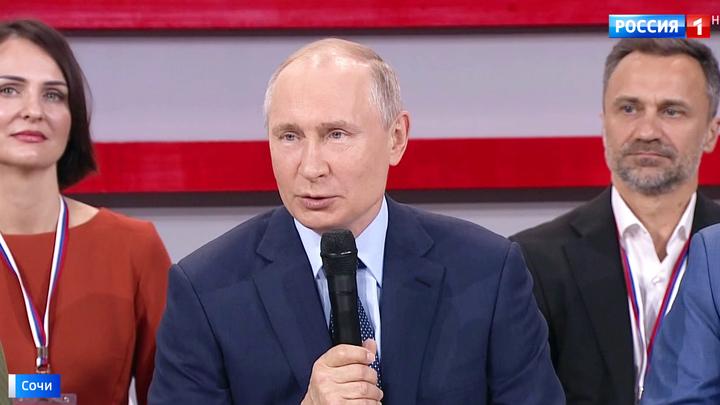 Вести-Москва. Эфир от 16 мая 2019 года (14:25)