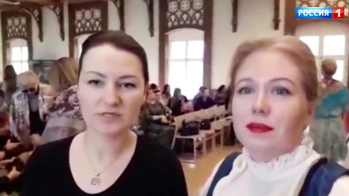"""Шабаш ведьм в музее """"Царицыно"""" не состоялся"""