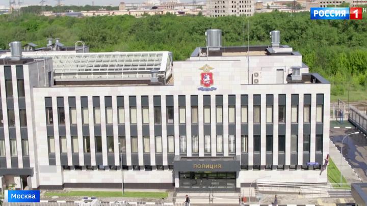 Сергей Собянин открыл новое отделение полиции на западе Москвы