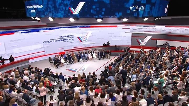 "Программа ""Факты"" от 16 мая 2019 года (18:00)"
