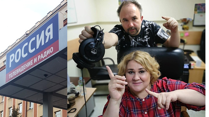 Дмитрий Чернов и Ольга Максимова
