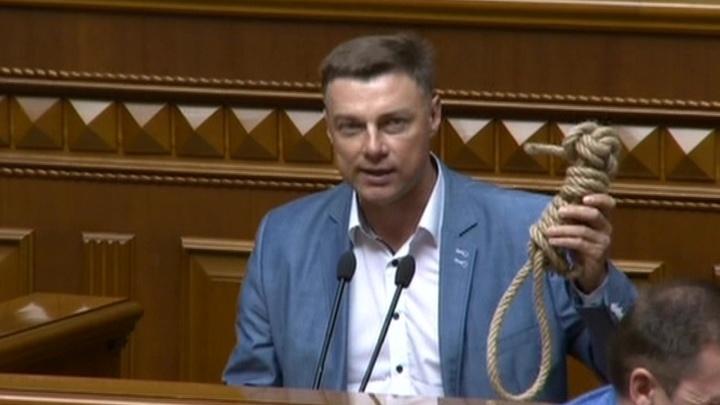 Вести в 22:00 с Алексеем Казаковым. Эфир от 16 мая 2019 года