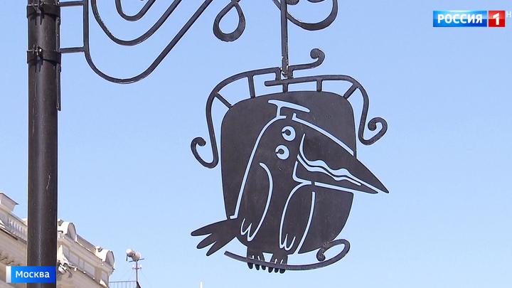 У здания Высшей школы экономики установили символ вуза - флюгер в виде вороны