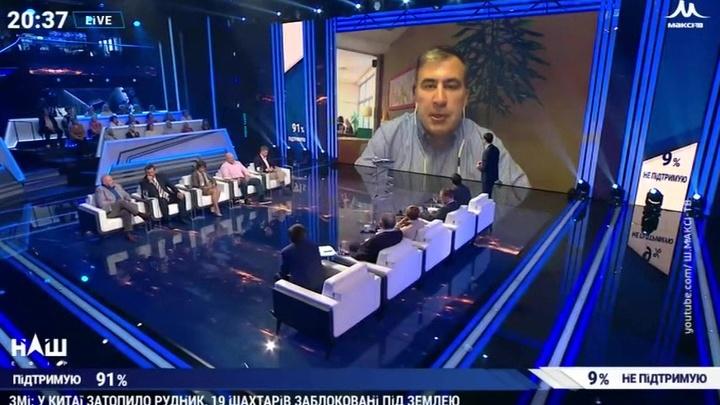 Саакашвили выступил в роли советчика